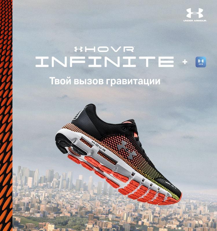 c9138b04 Одежда и обувь для спорта, купить в Москве и РФ с быстрой доставкой в  интернет-магазине STREET-BEAT