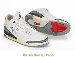 9db8c054 С выходом коллекции Nike навсегда изменил мир баскетбольной экипировки. За  первыми Air Jordan последовали вторые, которые стоили уже 100 долларов  против ...